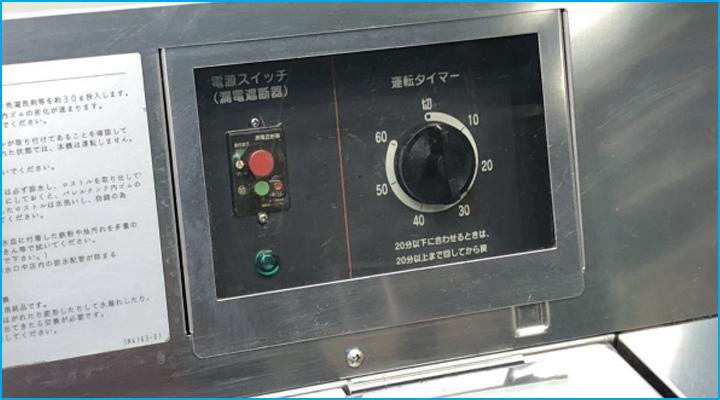 Bảng điều khiển của máy rửa vỉ nướng có dạng núm vặn dễ sử dụng