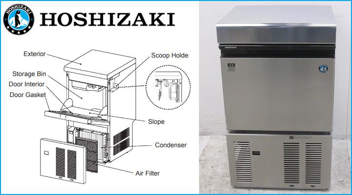 Cấu tạo của làm đá viên Hoshizaki LM-350M