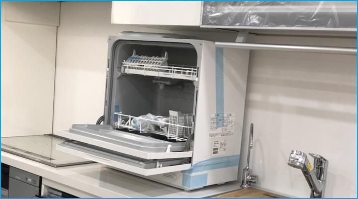 Chọn máy rửa chén theo diện tích đặt máy