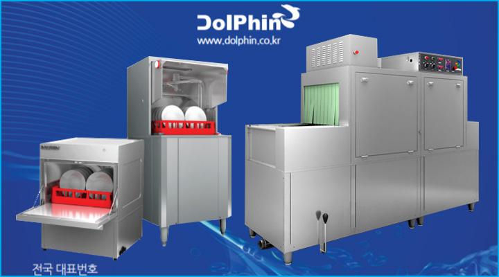 Dòng máy rửa ly chén Dolphin - nhập khẩu từ Hàn Quốc