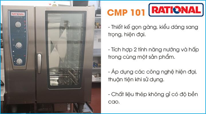 Tổng quan lò nướng hấp đa năng Rational CMP 101