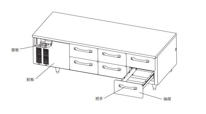 Bản vẽ Bàn mát hộc kéo Hoshizaki RTL-188MA-SD