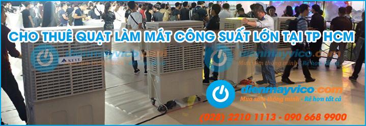 Thuê quạt hơi nước giá rẻ tại TP HCM
