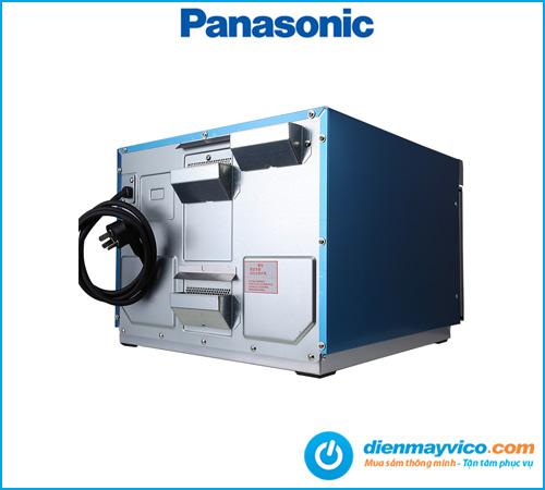 Lò vi sóng công nghiệp Panasonic NE-1753YUE