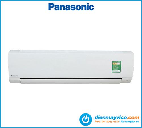 Máy lạnh treo tường Panasonic Inverter CU/CS-KC12QKH-8 1.5 Hp phân phối chính hãng giá tốt